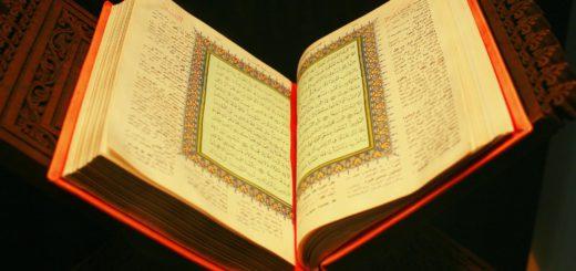 Der Koran, Foto: Cezary Piwowarski