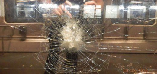 Die Scheibe am Metronom. Foto: Bundespolizei