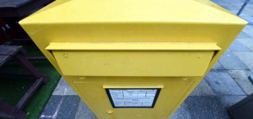 Weil an Silvester so viele Briefkästen beschädigt wurden, müssen die Menschen auf dem Stadtwerder auf ein eigenes Exemplar warten. Foto: Schlie