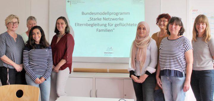 "Bundesmodellprogramm ""Starke Netzwerke"""