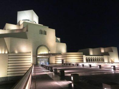 Das MIA -Tag und Nacht ein architektonischer Hingucker.