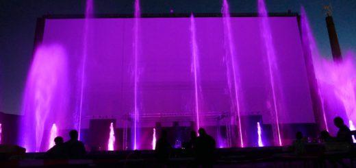 Die Laser bei der Aquashow wirken erst beeindruckend, wenn es dunkel ist. Deshalb beginnt die Vorstellung erst um 21.30 Uhr. Foto: Neeland